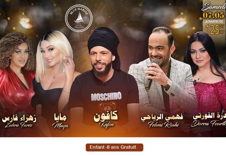 Hotel Blue Marine Hotel & Thalasso (Ex:Laico)