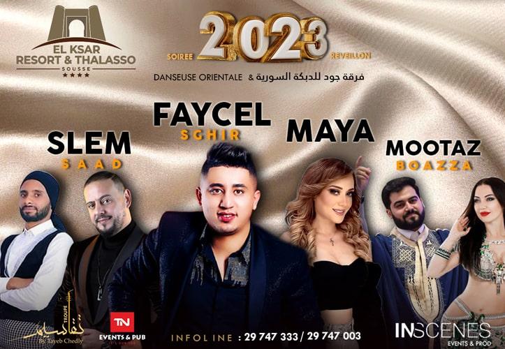Hôtel EL Ksar Resort & Thalasso Sousse