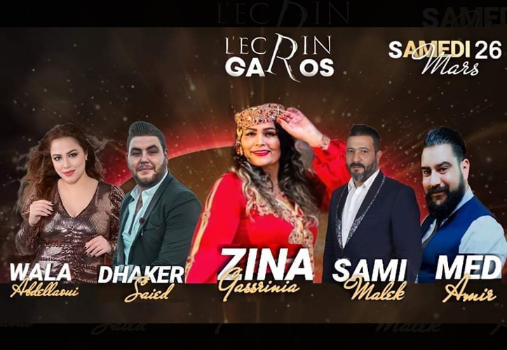 Hotel Ecrin Garos