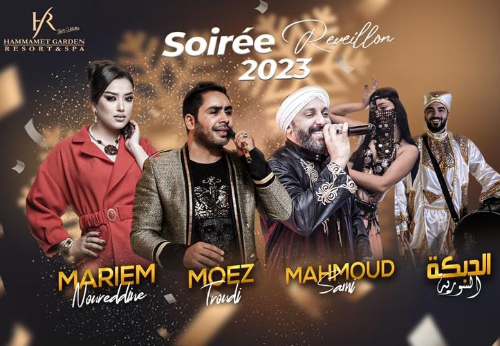 Hotel Hammamet Garden Resort & Spa