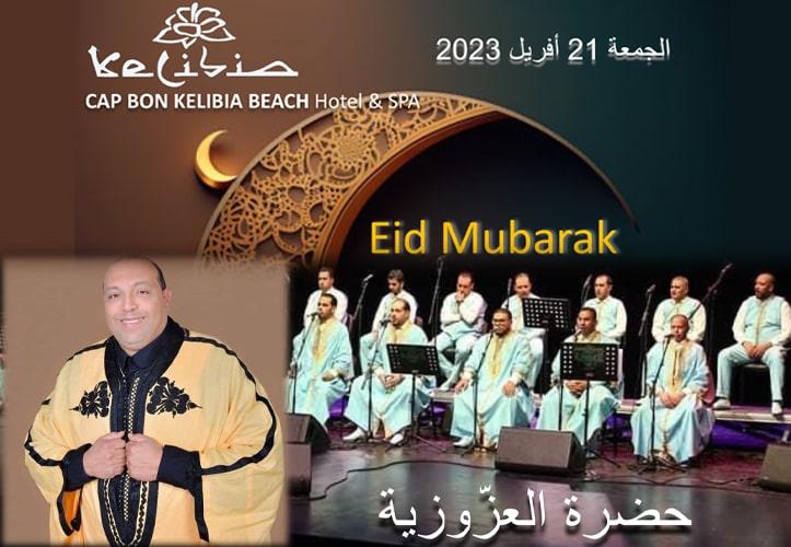 Hôtel Kelibia Beach
